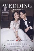 韩式唯美婚礼邀请函